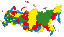 Файл:Map of Russia(four colour).png